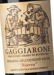 Alziati Bonarda Gaggiarone Riserva 2005