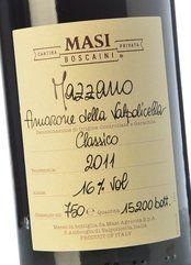 Masi Amarone Mazzano 2011