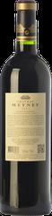 Château Meyney 2018 (PR)
