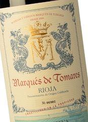 Marqués de Tomares Reserva 2011