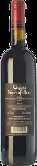 Gulfi Nero d'Avola Nerojbleo 2016 (Magnum)
