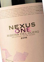 Nexus One 2016