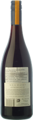Neudorf Moutere Pinot Noir 2014