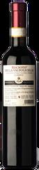 Nicolis Recioto Classico 2015 (0.5 l)