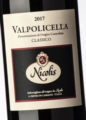 Nicolis Valpolicella Classico 2017