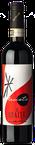 Le Guaite di Noemi Recioto 2010 (0.5 l)