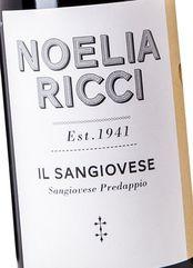 Noelia Ricci Romagna Sangiovese Il Sangiovese 2018