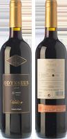 Odysseus Único 2009
