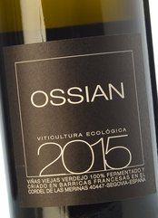 Ossian 2016 (Magnum)