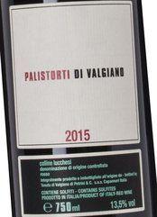 Tenuta di Valgiano Palistorti Rosso 2015