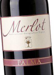 Agricola Fabbriche Palma Merlot 2015