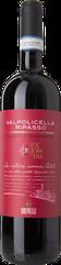 Brunelli Valpolicella Ripasso Pa' Riondo 2015