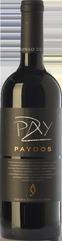 Paydos 2015
