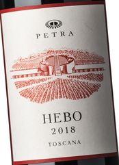 Petra Hebo 2018