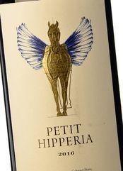Petit Hipperia 2017