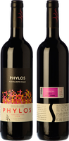Phylos 2014