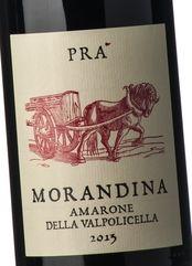 Prà Amarone della Valpolicella Morandina 2013
