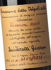 Quintarelli Amarone Classico Riserva 2007