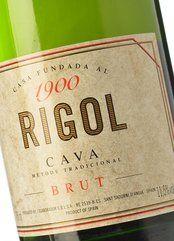 Rigol Brut