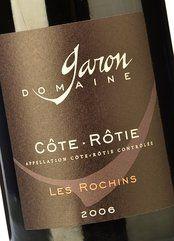 Domaine Garon Les Rochins 2006
