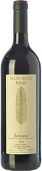 Bruno Rocca Barbaresco Rabajà 2015