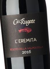 Cà Rugate Recioto L'Eremita 2016 (0.5 l)