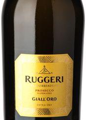 Ruggeri Prosecco Giall'Oro Extra Dry