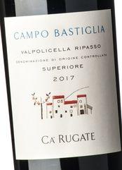 Cà Rugate Ripasso Campo Bastiglia 2017