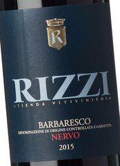 Rizzi Barbaresco Nervo 2015