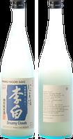 Riahaku Nigori Dreamy Clouds Sake (72cl)