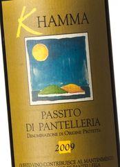 Murana Passito di Pantelleria Kamma 2009 (0.5 l)
