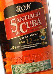 Ron Santiago de Cuba 12 Años