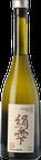 Seda Líquida Sake Grand Cru 2018