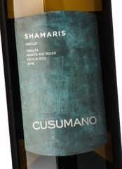Cusumano Shamaris 2019