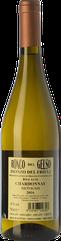 Ronco del Gelso Chardonnay Siet Vignis 2016