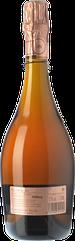 Siós Brut Rosé Reserva 2015