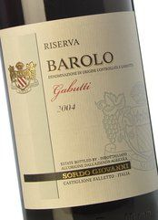 Sordo Barolo Gabutti Riserva 2004