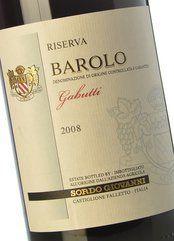 Sordo Barolo Gabutti Riserva 2008
