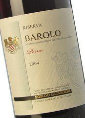 Sordo Barolo Perno Riserva 2004