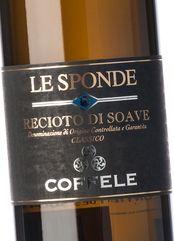Coffele Recioto di Soave Le Sponde 2016 (50.0 cl)