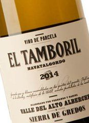 El Tamboril 2014 (PR)