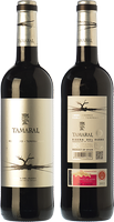 Tamaral Roble 2017