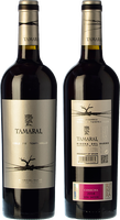 Tamaral Roble 2018