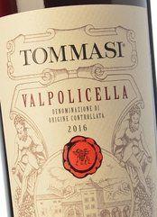 Tommasi Valpolicella 2017