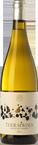 Terraprima Blanc 2012