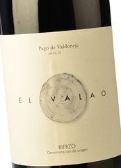 El Valao 2016