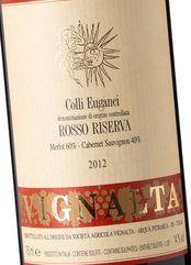 Vignalta Colli Euganei Rosso Riserva 2014