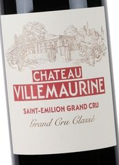 Château Villemaurine 2018 (PR)
