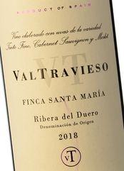 Valtravieso Finca Santa María 2018 (Magnum)