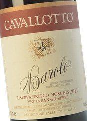 Cavallotto Barolo Boschis Ris. V. S. Giuseppe 2012